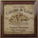 Wine Label Decors 2