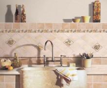 Плитка Pietre Alta Ceramica (Италия)