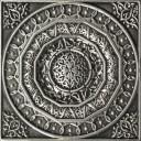 Plox Satined Black Silver 1426 Beni-Parell
