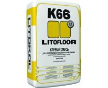 Цементный клей Litofloor K66 25 kg