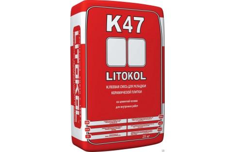 Клеевая смесь для плитки Litokol K47 25 kg