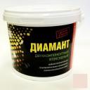 Диамант Эпоксидная затирка Персиковый 015 (2.5 кг.)