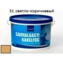 Kilto Затирка для швов № 31 (3 кг)