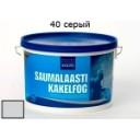 Kilto Затирка для швов № 40 (3 кг)