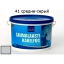 Kilto Затирка для швов № 41 (3 кг)