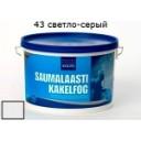 Kilto Затирка для швов № 43 (3 кг)