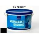 Kilto Затирка для швов № 50 (3 кг)